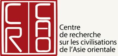 Centre de Recherche sur civilisations de l'Asie Orientale – CRCAO